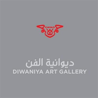 Une nouvelle galerie d'art à Alger