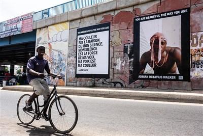 L'exposition à ciel ouvert à Dakar