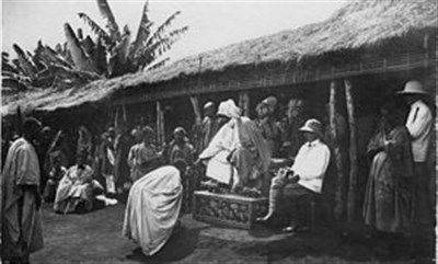 Art Africain Traditionnel : les Bamun
