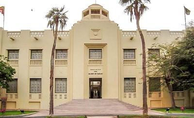 Réouverture du musée Théodore-Monod de Dakar